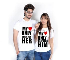 Couple Tees – Heart only beats..